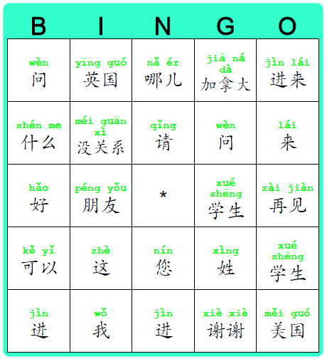free bingo card maker 5x5