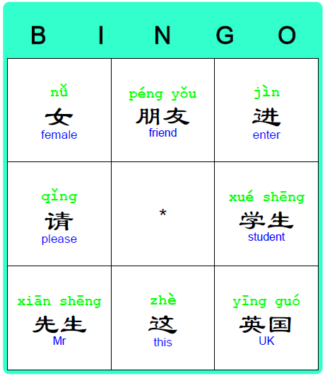 Pin 4x4 bingo card on pinterest for 4x4 bingo template