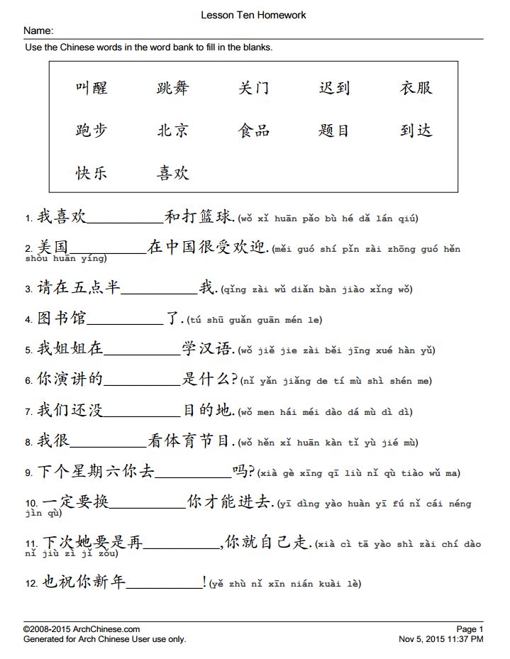 Read and write Chinese characters – Sentence Structure Practice Worksheets