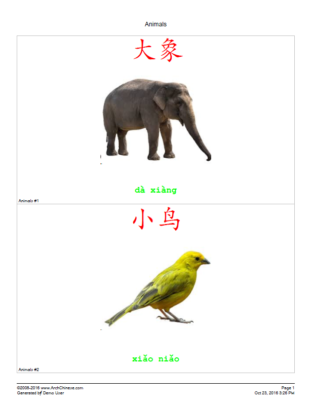 How to learn read chinese quickly