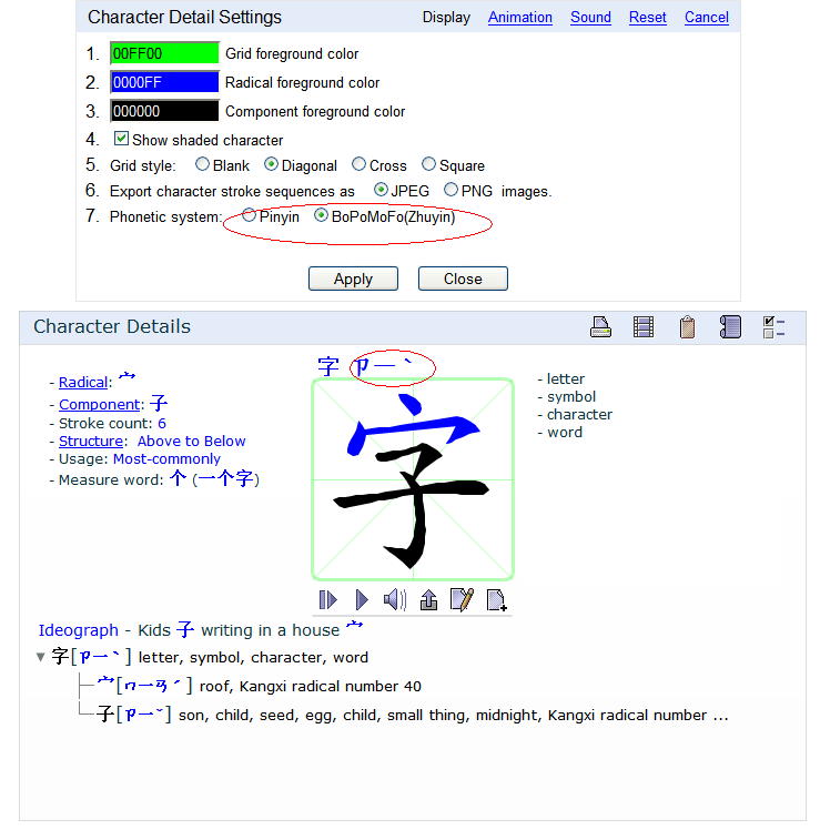 When should I start learning Chinese characters?