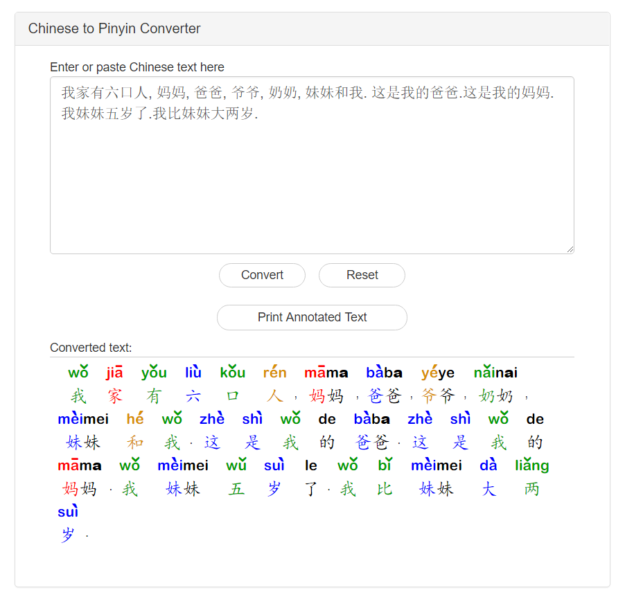 Chinese Characters To Pinyin Converter