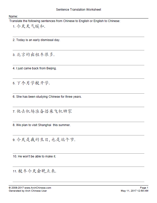 Sentence Translation Worksheet Maker – Translation Worksheet