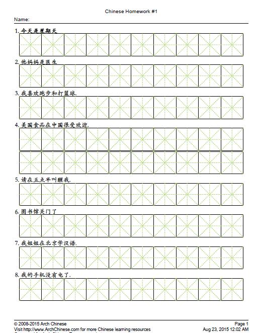 matching worksheet generator