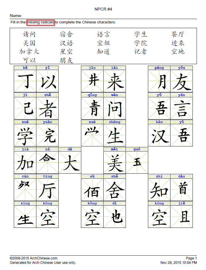 Fill in the missing Chinese strokes or radicals – Radicals Worksheet