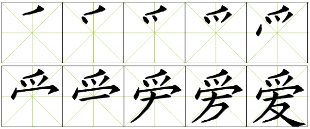 Learn chinese characters flashcards