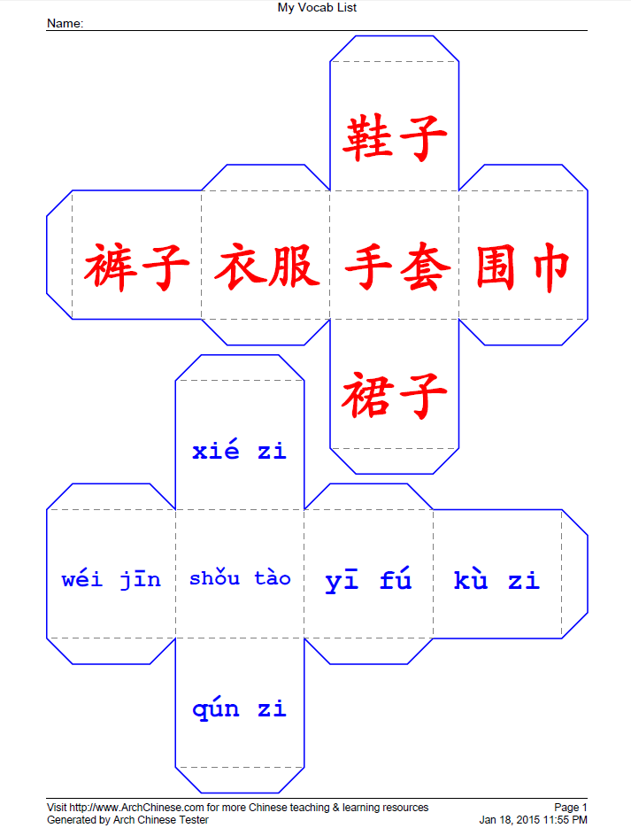 Arch Chinese - Printable Chinese word dice maker